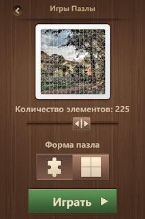 https://2.bp.blogspot.com/-gtdyECTv_Ho/VzxbPg8jikI/AAAAAAAABaw/Zx7ERAqpBcwaccjF0H37xaJbSINdgHnfwCLcB/s320/Awesome%2BJigsaw%2BPuzzles%2BiOS%2BScreenshot%2B2.jpg