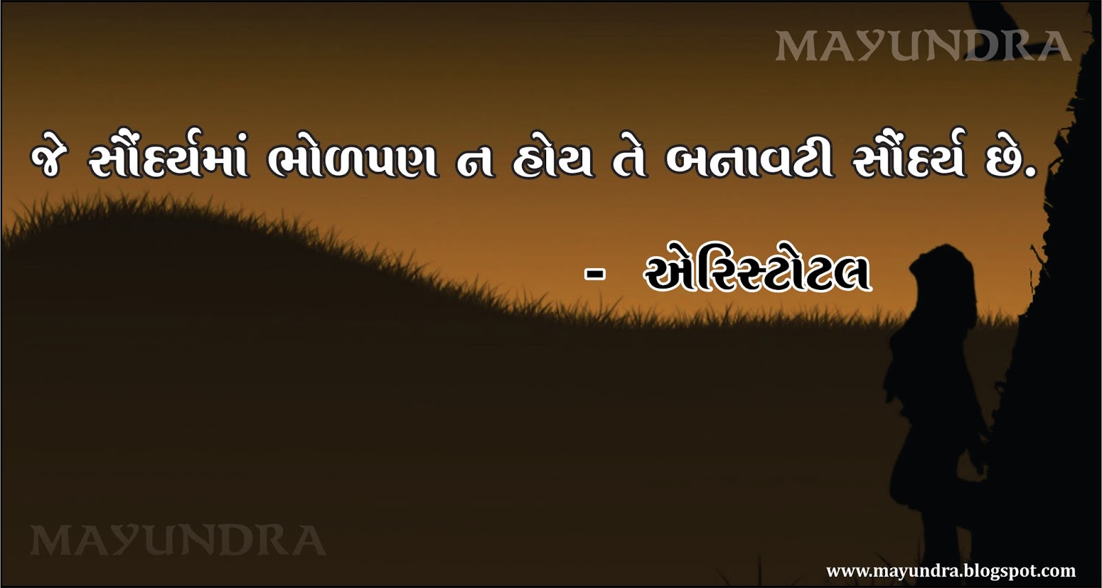Gujarati Quotes Aristotle Quotes India Quotes Health Tips