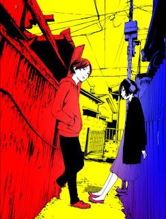 """Manga: """"Hiru"""" (Sanguijuelas) de Daisuke Imai tendrá segunda parte"""