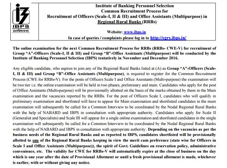 ibps rrb notification 2019 pdf