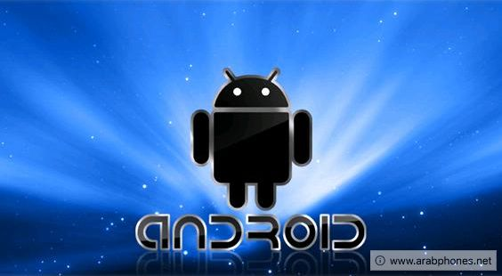 نظام اندرويد Android