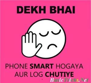 sweet whatsapp dp
