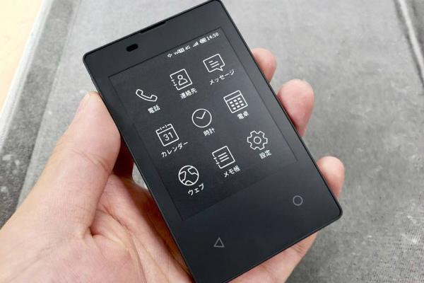 تعرف على مميزات أصغر هواتف السوق KY-01L (فيديو)