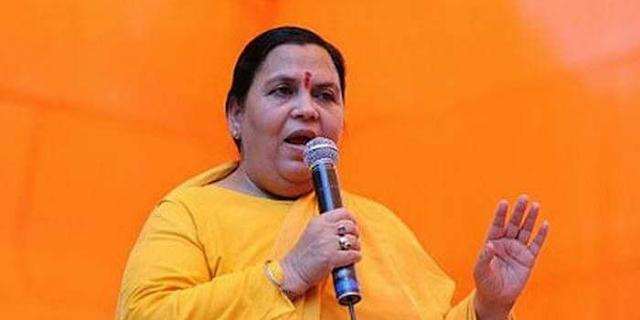 UMA BHARTI ने KAMAL NATH को मिस्टर इंडिया बताया   MP NEWS