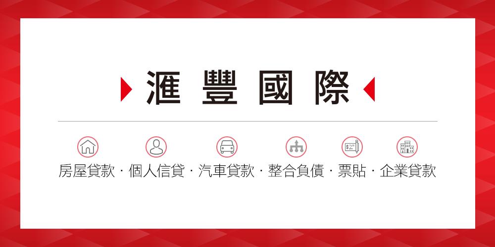 台南民間貸款