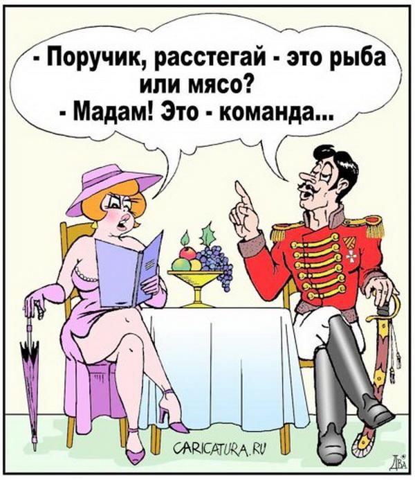 """Résultat de recherche d'images pour """"поручик ржевский"""""""""""