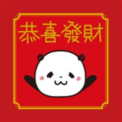 Lucky Panda !! [Chinese]