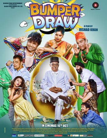 Poster Of Bumper Draw 2015 Hindi 720p DVDRip x264 ESubs Watch Online Free Download Worldfree4u