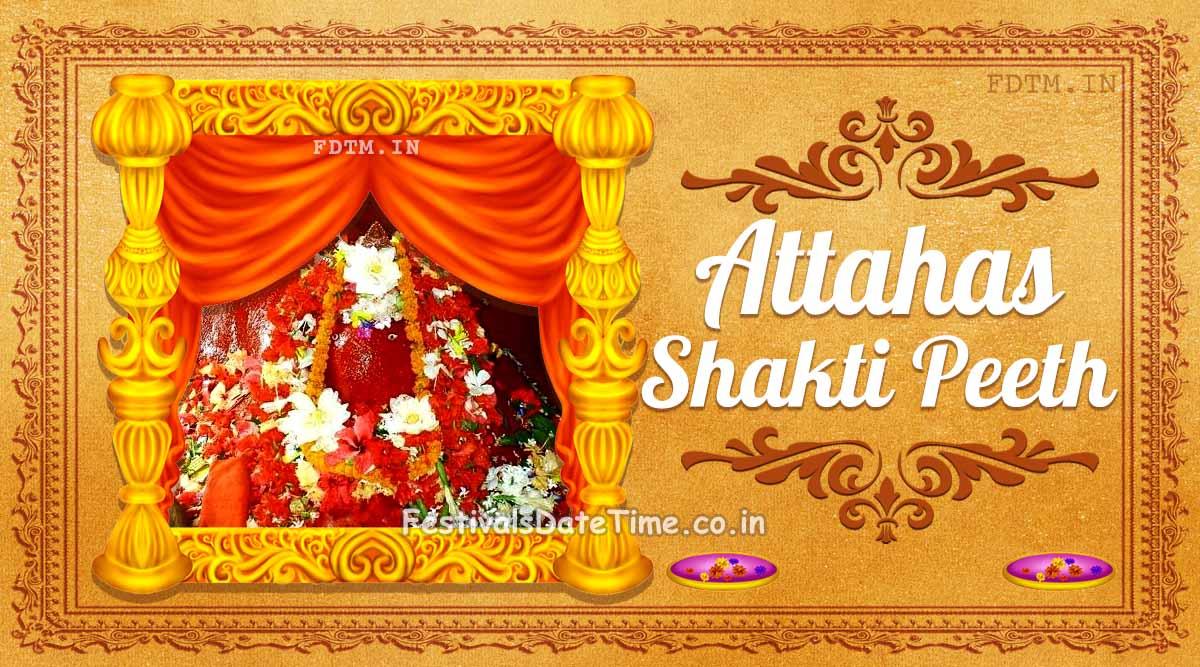 Attahas Shakti Peeth, Birbhum, West Bengal, India: The Shaktism