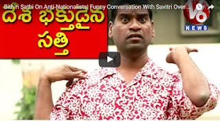 Bithiri Sathi On Anti-Nationalists Funny Conversation With Savitri Over DemonetizationTeenmaarNews