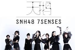 """SNH48 Subunit 7SENSES single """"Swan"""" released in Korean version"""