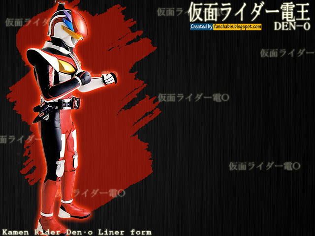 Kamen Rider Wallpapers