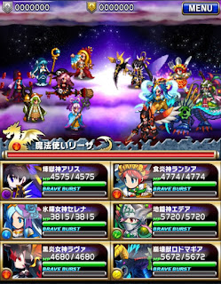 Brave Frontier Apk v1.7.3.2 Mod Full version