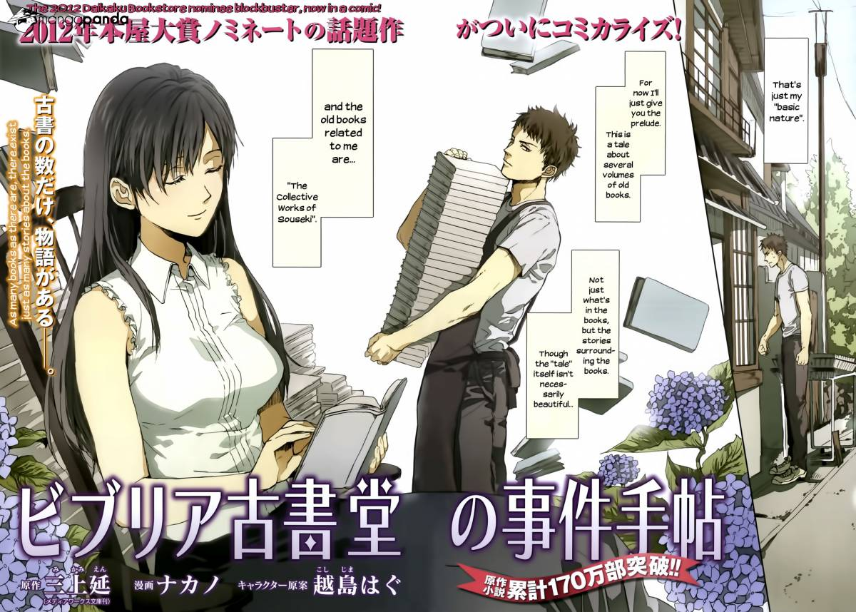 Biblia Koshodou no Jiken Techou Light Novel PDF English