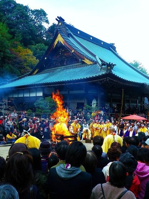 Fire Festival at Daijo-in of Miyajima Shrine, Hatsukaichi City, Hiroshima