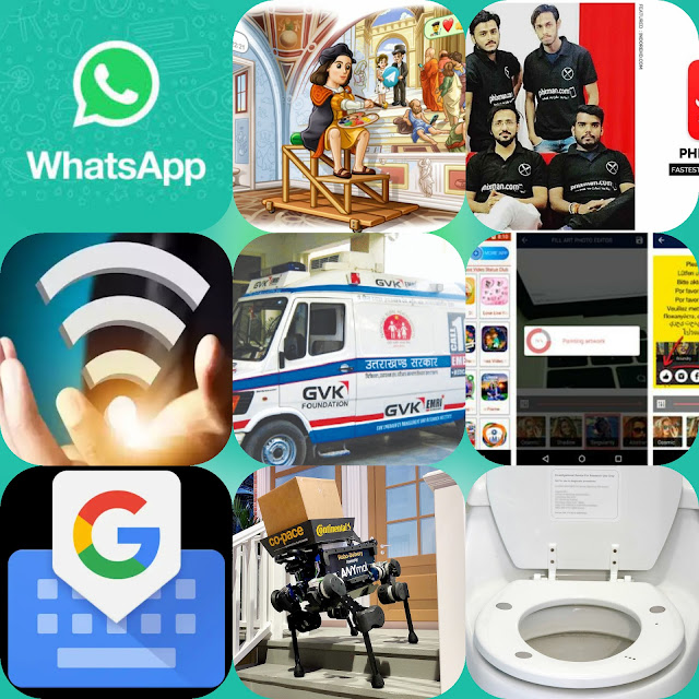 पैकेज डिलीवरी रोबोट (Package Delivery Robot), जीबोर्ड कीबोर्ड उपडेट (G Board Key Board Update), कमोड से होगा हेल्थ मॉनिटर  (Commode Heath Monitoring Seat), आइ-फोन के लिए आया व्हाट्सऐप वर्शन 2.19.20 का आया स्टेबल अपडेट (WhatsApp Version 2.19.20 Stable Update on iPhone), 29 कैमरा ऐप्स आपके फोन से चुरा रहे है डाटा (29 Camera Apps Found Stealing Data from Your Phone), अब एम्बुलेंस को सही लोकेशन पे बुलाना होगा आसान (Summoning Ambulance to Precise Accident Spot), भारत में इन्टरनेट स्पीड है सबसे तेज (Internet Speed in India Fastest), एक फिक्स्मन नामक कंपनी ने सभी तरह के गैजेट को ठीक करने का किया वादा (A Phixman Promises to Fix All Your Gadget Problems), टेलीग्राम ने किया अपने चाट बैकग्राउंड  को फुल्ली कस्टमाइजेबल (Telegram Customizable Chat Background)