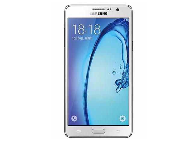 Harga dan Spesifikasi Samsung Galaxy On 7 Terbaru 2016