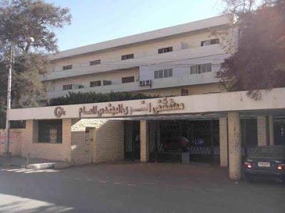 احالة 200 طبيب للتحقيق بمستشفي الفيوم العام بأول جولة لوكيل الوزارة