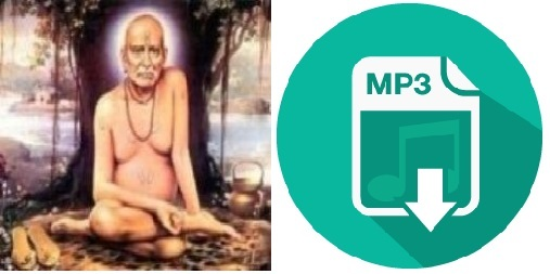 Swami Samarth Maze Aai MP3 Download - Must Listen