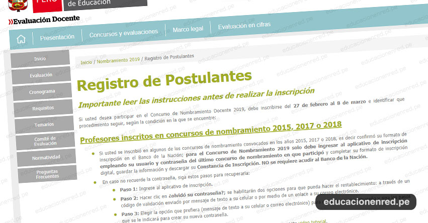 MINEDU: Precisiones sobre la inscripción a Concurso de Nombramiento Docente 2019 - www.minedu.gob.pe