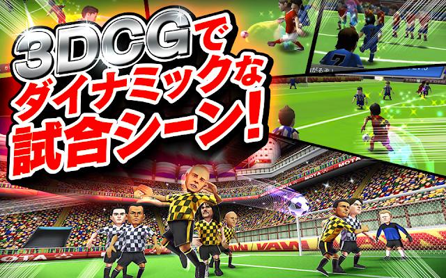 Barcode Footballer App