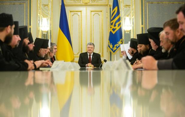 Порошенко зустрівся з главами церков України