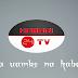 Leo ndani ya HABARI24 TV Serikali yaeleza mipango yake juu ya TAZARA