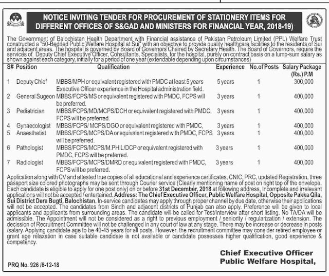 Jobs in Health Department Govt of Balochistan 2018