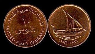 UAE 10 Fils (1996) reduced size