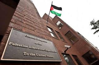 بشكل رسمي.. الخارجية الأمريكية تغلق مكتب منظمة التحرير الفلسطينية بواشنطن التفاصيل من هناا