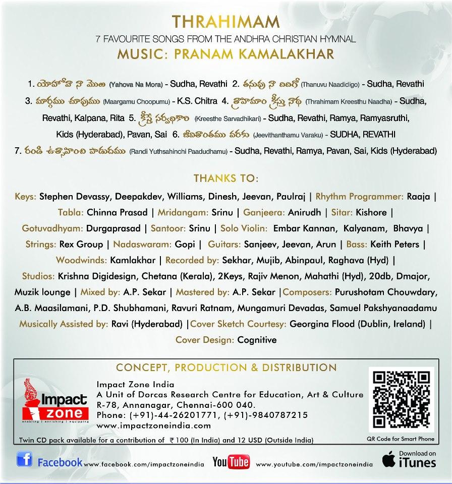 Thrahimam 2012 Telugu Christian Album Tracklisting and Credits