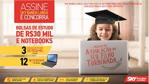 Promoção Educação Turbinada SKY