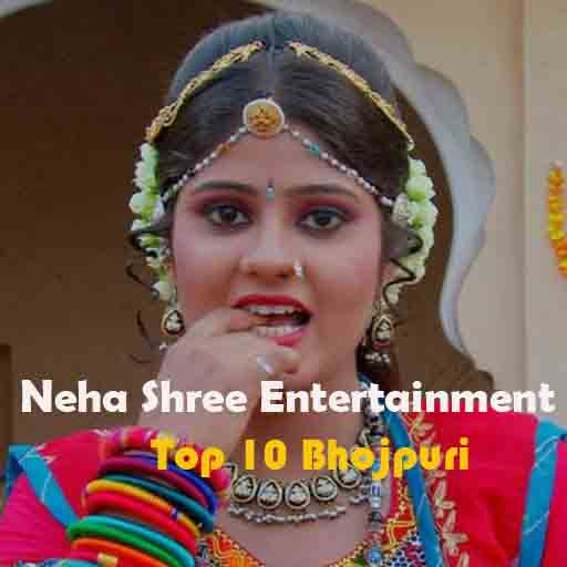Neha Shree Entertainment Movies List, Upcoming Films of Neha Shree Entertainment wikipedia, HD Photos wiki, Bhojpuri Film Actress Neha Shree Singh production company Neha Shree Entertainment Movie Star casts, News, Wallpapers, Songs & Videos