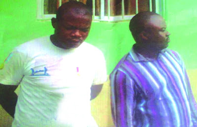 kai officers arrested for taking bribe