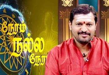 Neram Nalla Neram 24-06-2017 Puthuyugam Tv