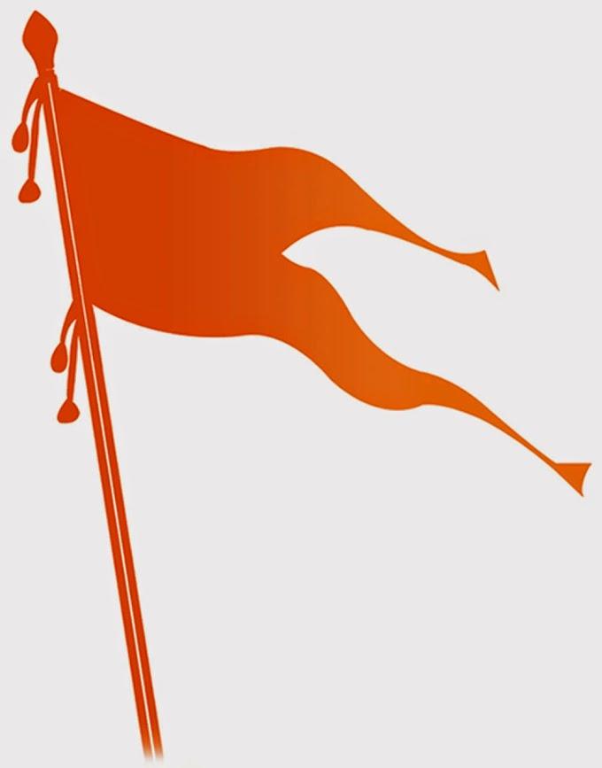 भारत की पवित्र सनातन संस्कृति को पहचानें।