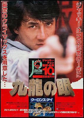 Sinopsis film Police Story 2 (1988)