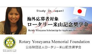 Beasiswa S1 - S2 - S3 di Jepang oleh Rotary Yoneyama Scholarship