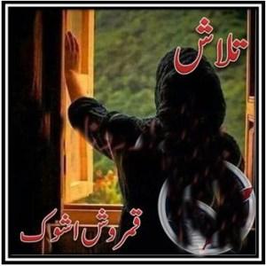 Talash by qamar free download pdf