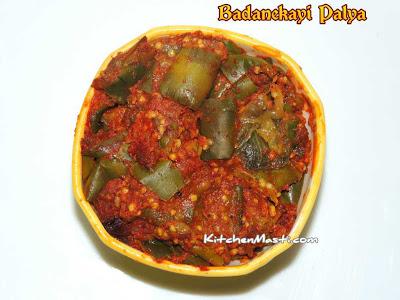 badnekayi-pallya