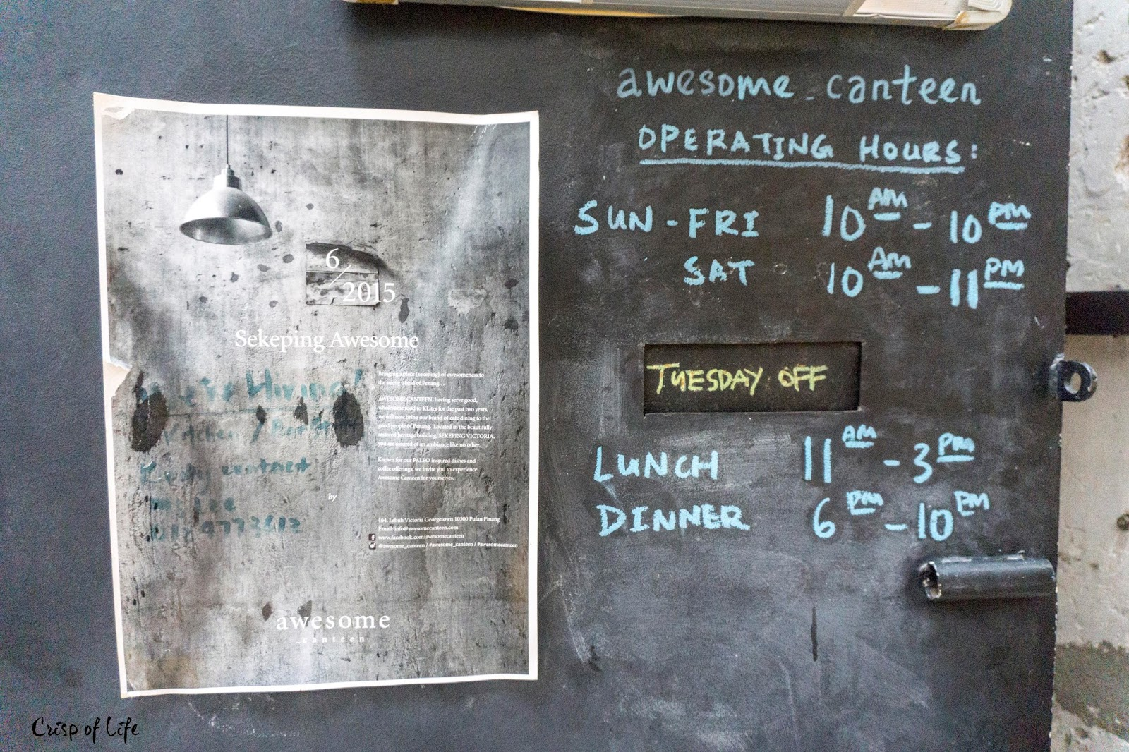 Awesome Canteen at Sekeping Victoria, Lebuh Victoria, Georgetown, Penang