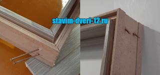 Соединение и закручивание элементов дверной коробки