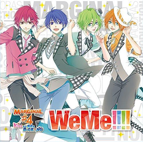 Download Ost. Marginal#4 Anime Terbaru
