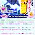 【バトガ】大神樹祭2018記念ガチャを1日限定で開催することが判明!!鬼畜ぅ!