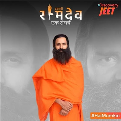 'Swami Ramdev: Ek Sangharsh' Serial on Discovery JEET Wiki Plot,Cast,Timing,Promo