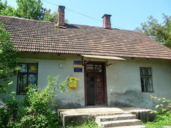 Подгорцы. Почта в старом здании