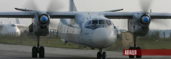410-й завод передав ЗСУ черговий Ан-26