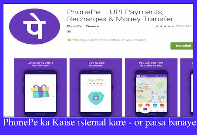 phonepe customer care, phonepe offers