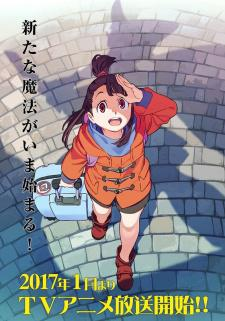 Little Witch Academia (2017) 05 Subtitle Indonesia