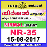 KERALA LOTTERY, kl result yesterday,lottery results, lotteries results, keralalotteries, kerala lottery, keralalotteryresult, kerala lottery result, kerala lottery result live,   kerala lottery results, kerala lottery today, kerala lottery result today, kerala lottery results today, today kerala lottery result, kerala lottery result 15-9-2017, Nirmal   lottery results, kerala lottery result today Nirmal, Nirmal lottery result, kerala lottery result Nirmal today, kerala lottery Nirmal today result, Nirmal kerala lottery result,   NIRMAL LOTTERY NR 35 RESULTS 15-9-2017, NIRMAL LOTTERY NR 35, live NIRMAL LOTTERY NR-35, Nirmal lottery, kerala lottery today result Nirmal,   NIRMAL LOTTERY NR-35, today Nirmal lottery result, Nirmal lottery today result, Nirmal lottery results today, today kerala lottery result Nirmal, kerala lottery results   today Nirmal, Nirmal lottery today, today lottery result Nirmal, Nirmal lottery result today, kerala lottery result live, kerala lottery bumper result, kerala lottery result   yesterday, kerala lottery result today, kerala online lottery results, kerala lottery draw, kerala lottery results, kerala state lottery today, kerala lottare, keralalotteries   com kerala lottery result, lottery today, kerala lottery today draw result, kerala lottery online purchase, kerala lottery online buy, buy kerala lottery online